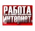 Thumb_big_sfera_reklamy_menedzher_po_reklame_rabota_v_yn