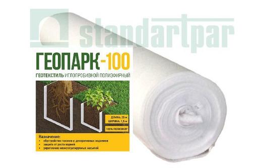 Геотекстиль Геопарк 100 Садовый иглопробивной в Армавире и Новокубанске, фото — «Реклама Армавира»