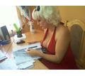 Работа у вас дома - приличный заработок в свободное время - Работа на дому в Кубани