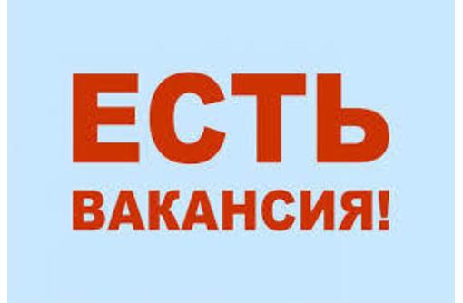 Менеджер по персоналу в Крупнуюкомпанию, фото — «Реклама Новокубанска»