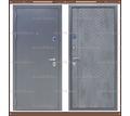 Входная дверь Торино Тёмно-серый букле / Бетон 100 мм. Россия : - Двери входные в Кубани