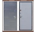 Входная дверь Торино Тёмно-серый букле / Роял Вуд Серый 100 мм. Россия : - Двери входные в Краснодаре