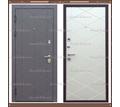 Входная дверь Президент Серый графит / Платина 100 мм Россия : - Двери входные в Краснодаре