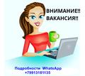 Менеджер по рекламе интернет-магазина - Управление персоналом, HR в Тихорецке