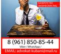 ⚖ Юрист по банкротству физических лиц в Усть-Лабинске ✅ - Юридические услуги в Кубани