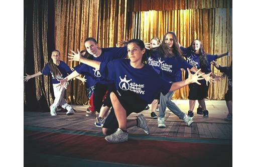 Хип-хоп (Уличные танцы) в Новороссийске, фото — «Реклама Новороссийска»