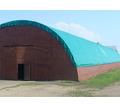 Ремонт крыши, ремонт кровли ангаров - Кровля в Кубани