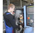 Требуются операторы станков с ЧПУ - Рабочие специальности, производство в Кубани