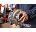 Ремонт турбин в Сочи. восстановление турбин с гарантией - Ремонт и сервис легковых автомобилей в Сочи