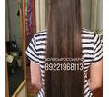 Покупаем волосы дороже всех - Парикмахерские услуги в Кубани