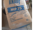 Штукатурка гипсовая Knauf MP 75 - Цемент и сухие смеси в Кубани