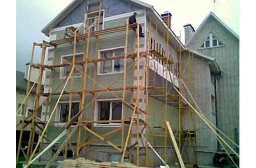 Фасадные работы в Сочи и Адлере, фото — «Реклама Сочи»
