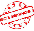 Менеджер по продажам от 30 000 до 50 000 рублей - Менеджеры по продажам, сбыт, опт в Кубани
