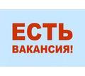 Специалист по рекламе в интернет магазин - Другие сферы деятельности в Гулькевичах
