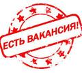 Менеджер по продажам в крупную компанию - Руководители, администрация в Кубани