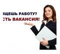 Сотрудник в офис по работе с персоналом - Управление персоналом, HR в Сочи