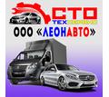 Ремонт подвески автомобиля - Ремонт грузовых авто в Краснодаре
