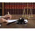 Сотрудник  с юридическим образованием - Юристы / консалтинг в Краснодаре