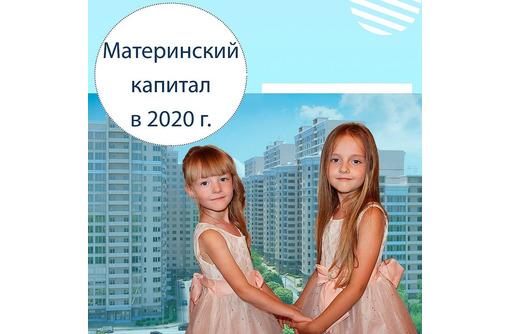 Распоряжение материнским капиталом, фото — «Реклама Армавира»