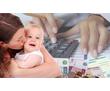 Региональный (семейный) капитал, фото — «Реклама Армавира»
