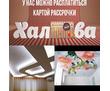 Натяжные потолки:Краснодарский край, фото — «Реклама Новокубанска»
