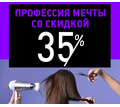 Thumb_big_%d0%ba%d0%be%d0%bf%d0%b8%d1%8f