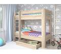 Двухъярусная кровать,двуспальная,детская - Мебель для спальни в Армавире