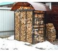 Большая дровница садовая - Ландшафтный дизайн в Славянске-на-Кубани