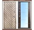 Входная дверь Канада Зеркало Дуб серый / Венге 100 мм Россия : - Двери входные в Краснодаре