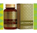 Greenway БАД - Revitall LECITHIN PLUS, 45 капсул - Товары для здоровья и красоты в Краснодаре