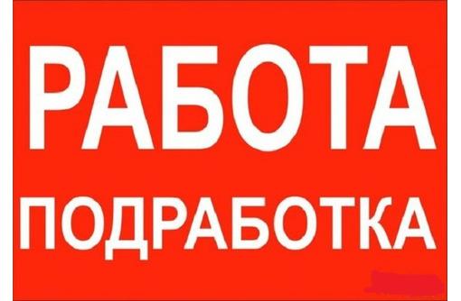 Помошник менеджера в интернет-магазин, фото — «Реклама Апшеронска»