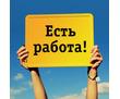 Администратор интернет-магазина, фото — «Реклама Белореченска»