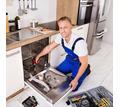 Ремонт посудомоечных  машин в Краснодаре - Ремонт в Краснодаре