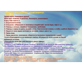 Целитель,биоэнерг, космоэнерг - Гадание, магия, астрология в Крымске