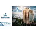 Онлайн агентство недвижимости Альфа-Ключ - Услуги по недвижимости в Краснодаре