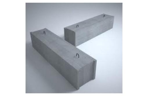 Фундаментные блоки, ФБС24.5.6, фото — «Реклама Краснодара»