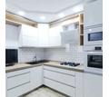 Модульный кухонный гарнитур. Распродажа - Мебель для кухни в Краснодаре