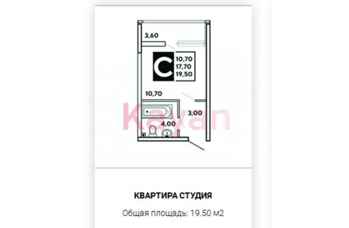 Продам студию 19.5 м2 Западный Обход, фото — «Реклама Краснодара»