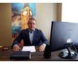 Юрист по ДТП в Сочи споры со страховыми компаниями, фото — «Реклама Сочи»