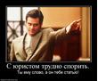 Составлю исковое заявление, жалобу, претензию Сочи и Россия, фото — «Реклама Сочи»