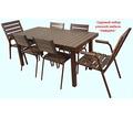 """Набор уличной  Мебели для Кафе """"Ривьра-4"""" - Столы / стулья в Сочи"""