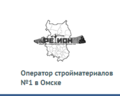 ООО «Регион»  интернет-магазин стройматериалов - Пиломатериалы в Кубани