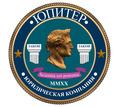 Опытный юрист для граждан - Юридические услуги в Краснодаре