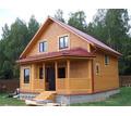 Каркасные дома - Строительные работы в Краснодаре