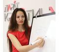 Курсы Бьюти-тренер, инструктор, технолог - Семинары, тренинги в Краснодаре