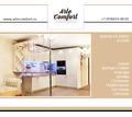 Кухни под заказ в Сочи - Мебель на заказ в Сочи