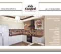 Кухни МДФ. Заказать мебель в Сочи - Мебель на заказ в Сочи