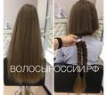 Покупаем дорого волосы в Адлере!!! - Парикмахерские услуги в Кубани