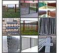 Садовые металлические ворота и калитки - Заборы, ворота в Приморско-Ахтарске