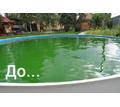 Перекись водорода 30% кан 20л - Сауны в Краснодаре
